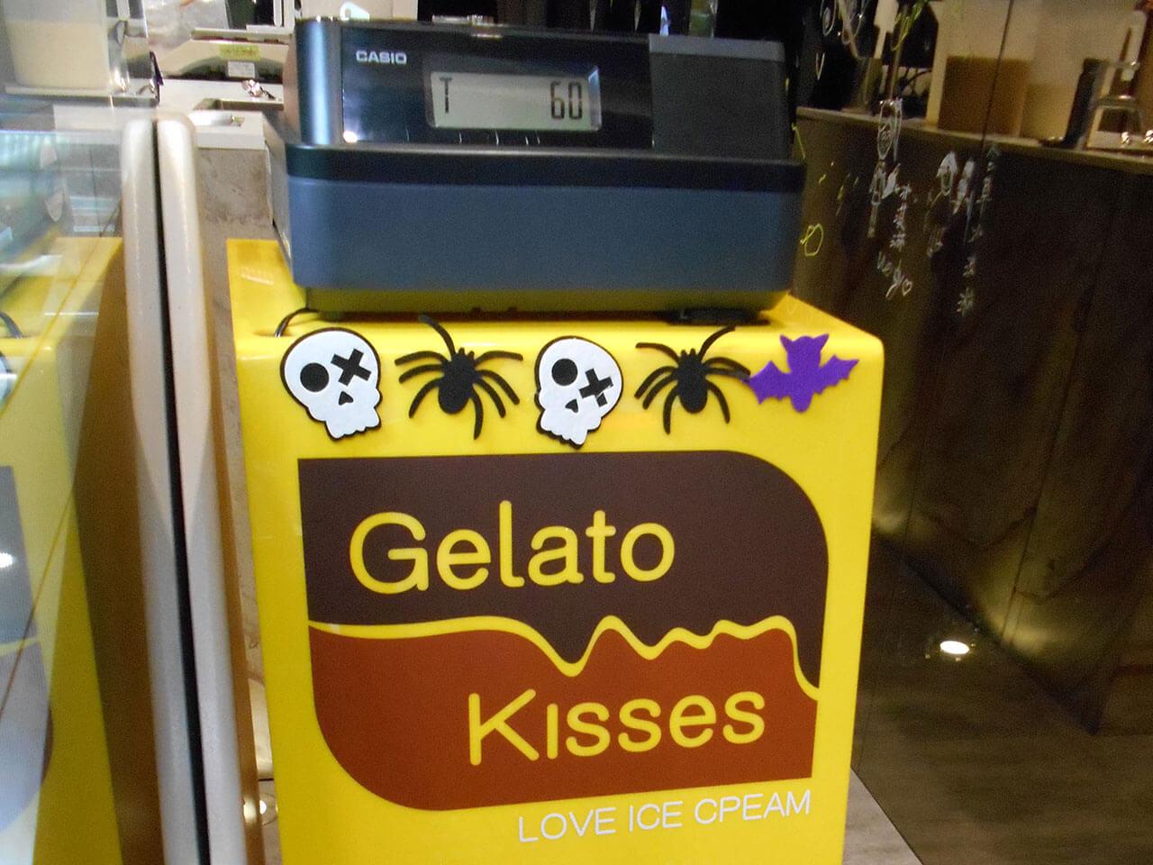甜點飲食店專業招牌製作