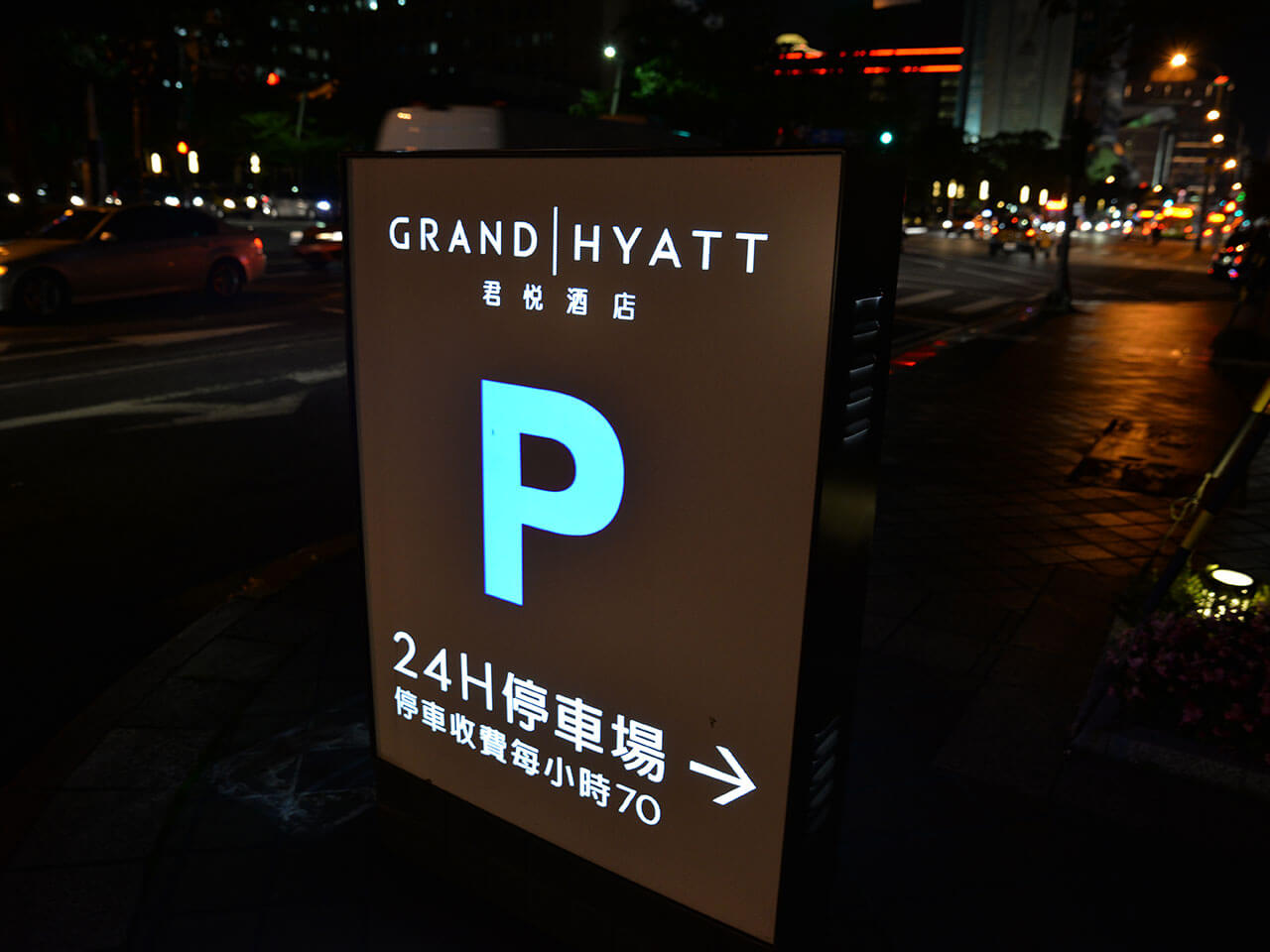 飯店專業高空招牌指示牌規劃