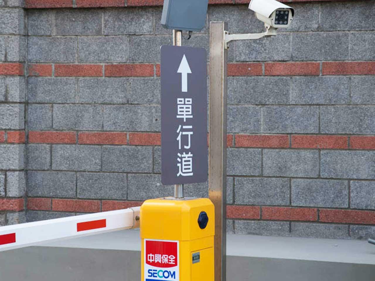 建案專業指示牌工程