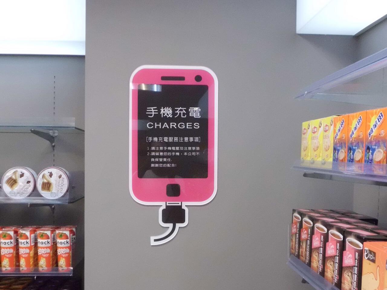 賣場專業招牌指示牌製作