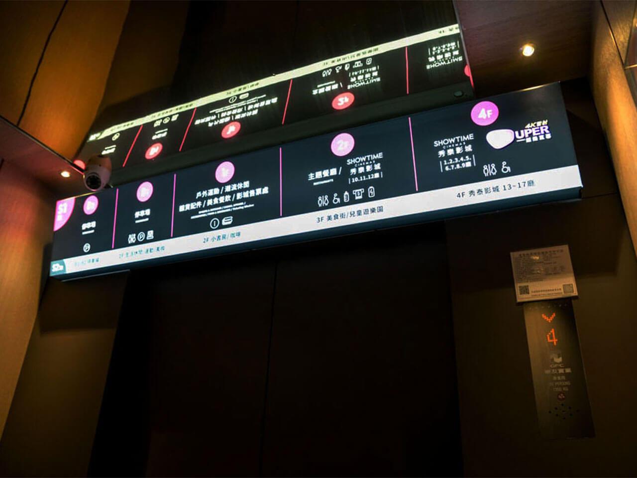 電影院專業指示牌製作