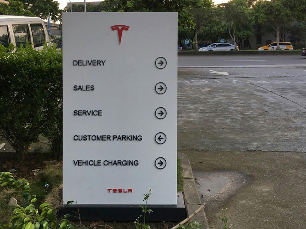 汽車店面專業招牌指示牌製作