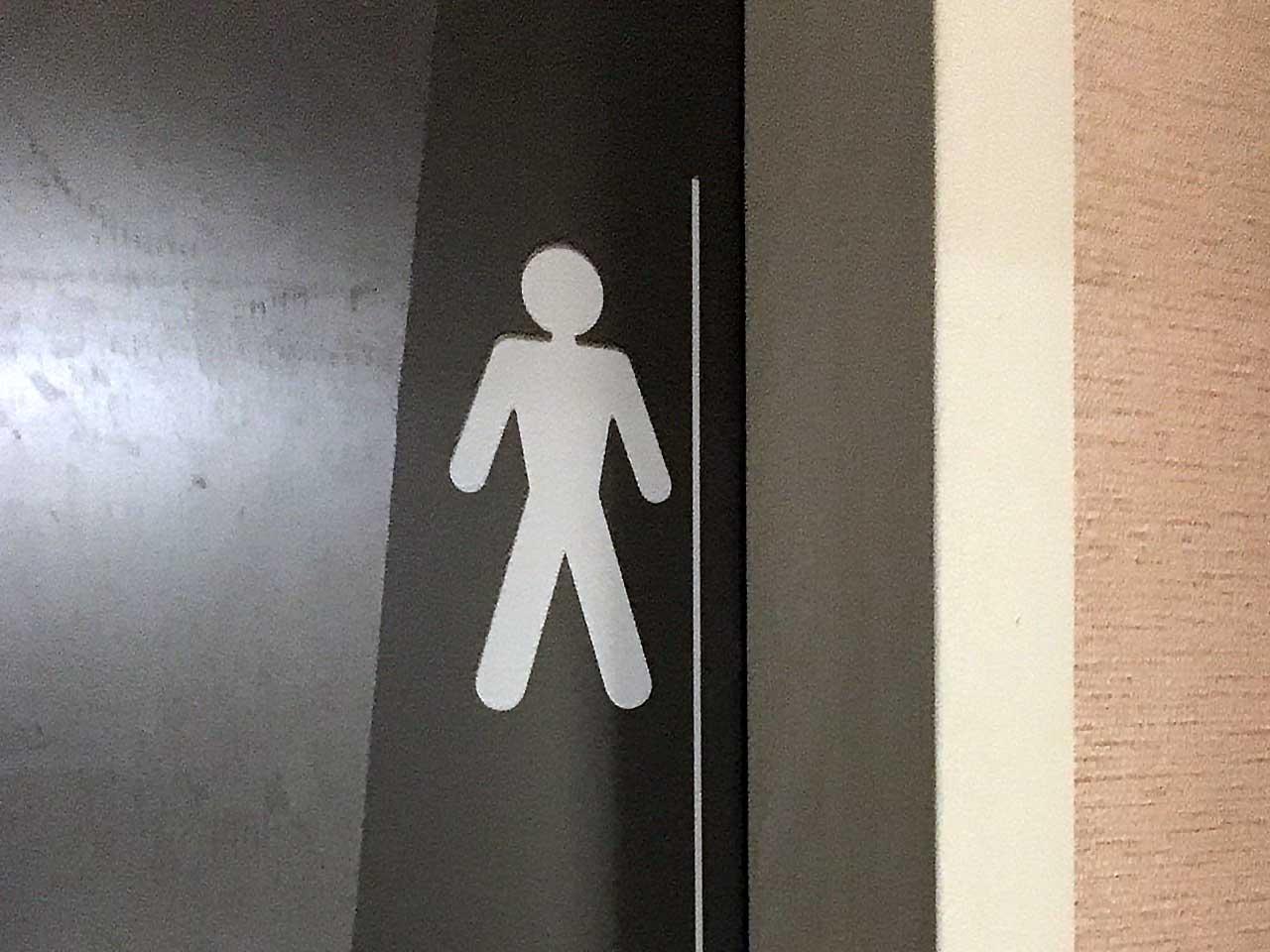 松山區醫院專業招牌指示牌製作