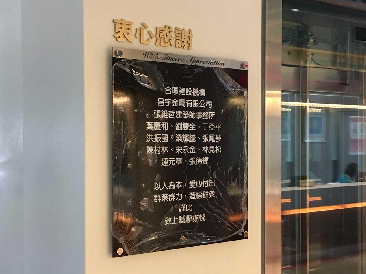 文山區醫院專業招牌指示牌製作