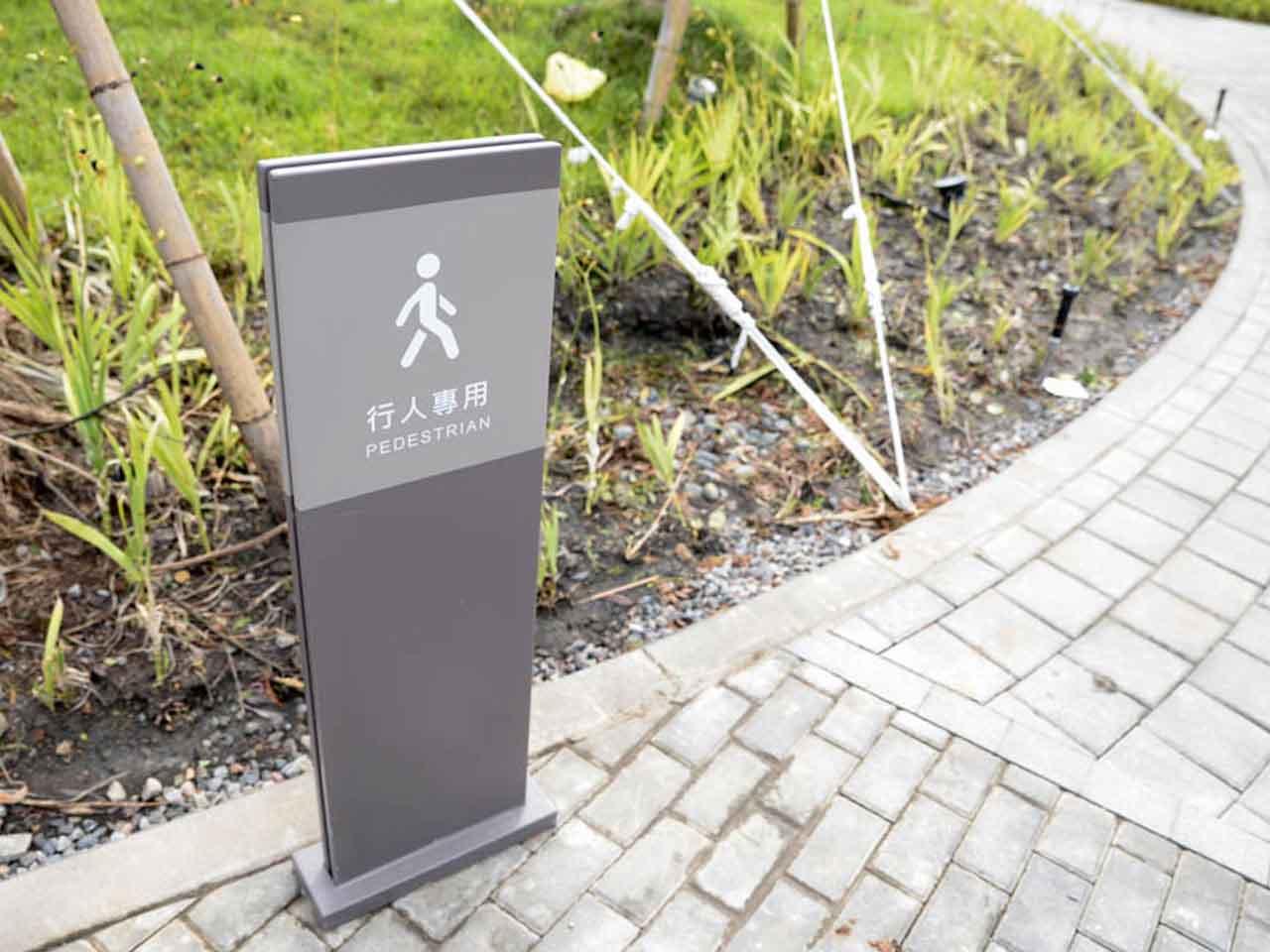 國際知名飯店專業招牌指示牌製作