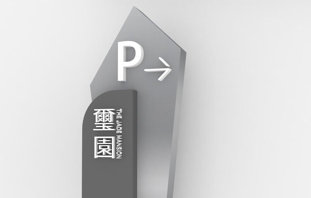 Xiyuan1