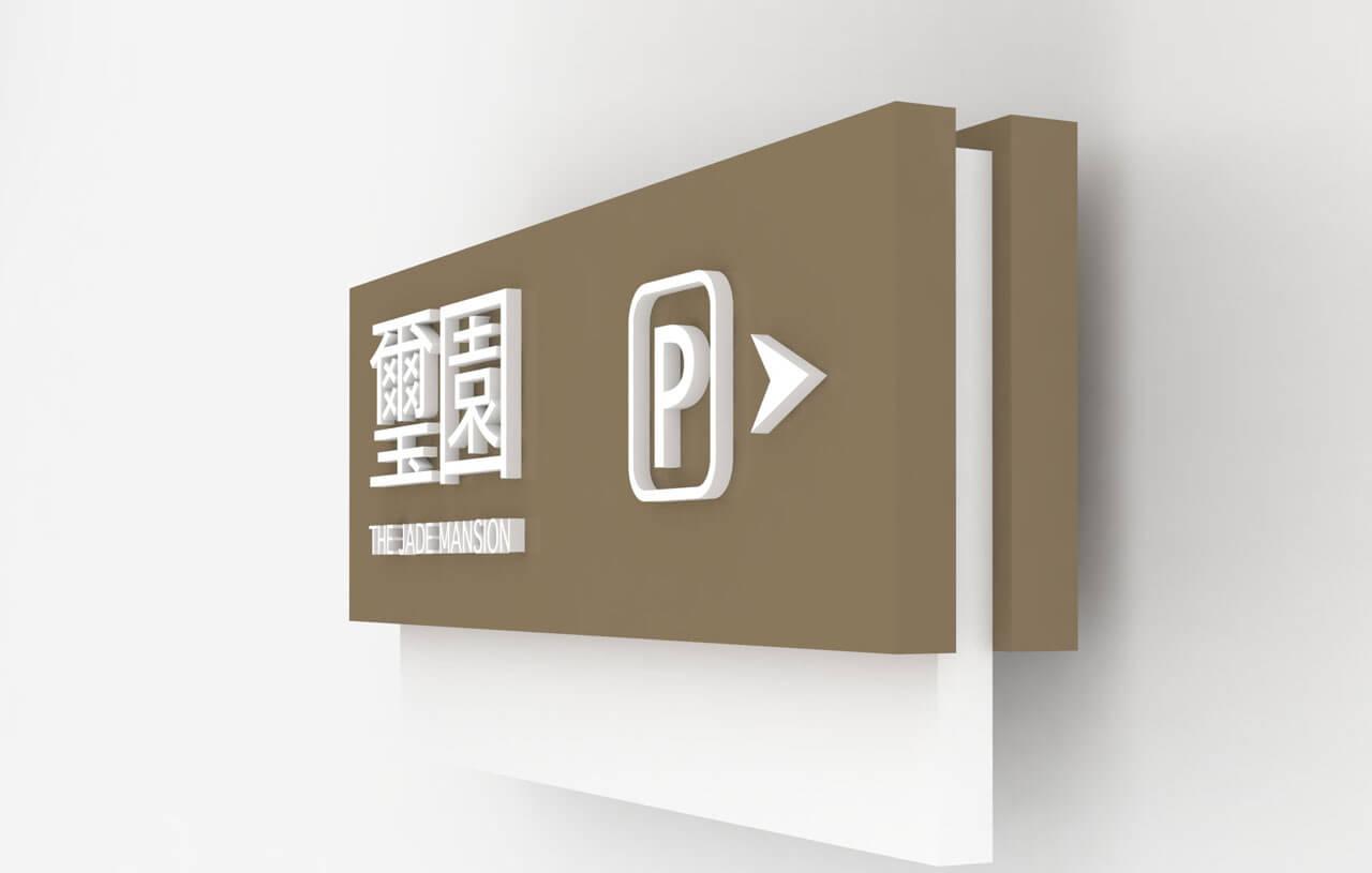 Xiyuan4