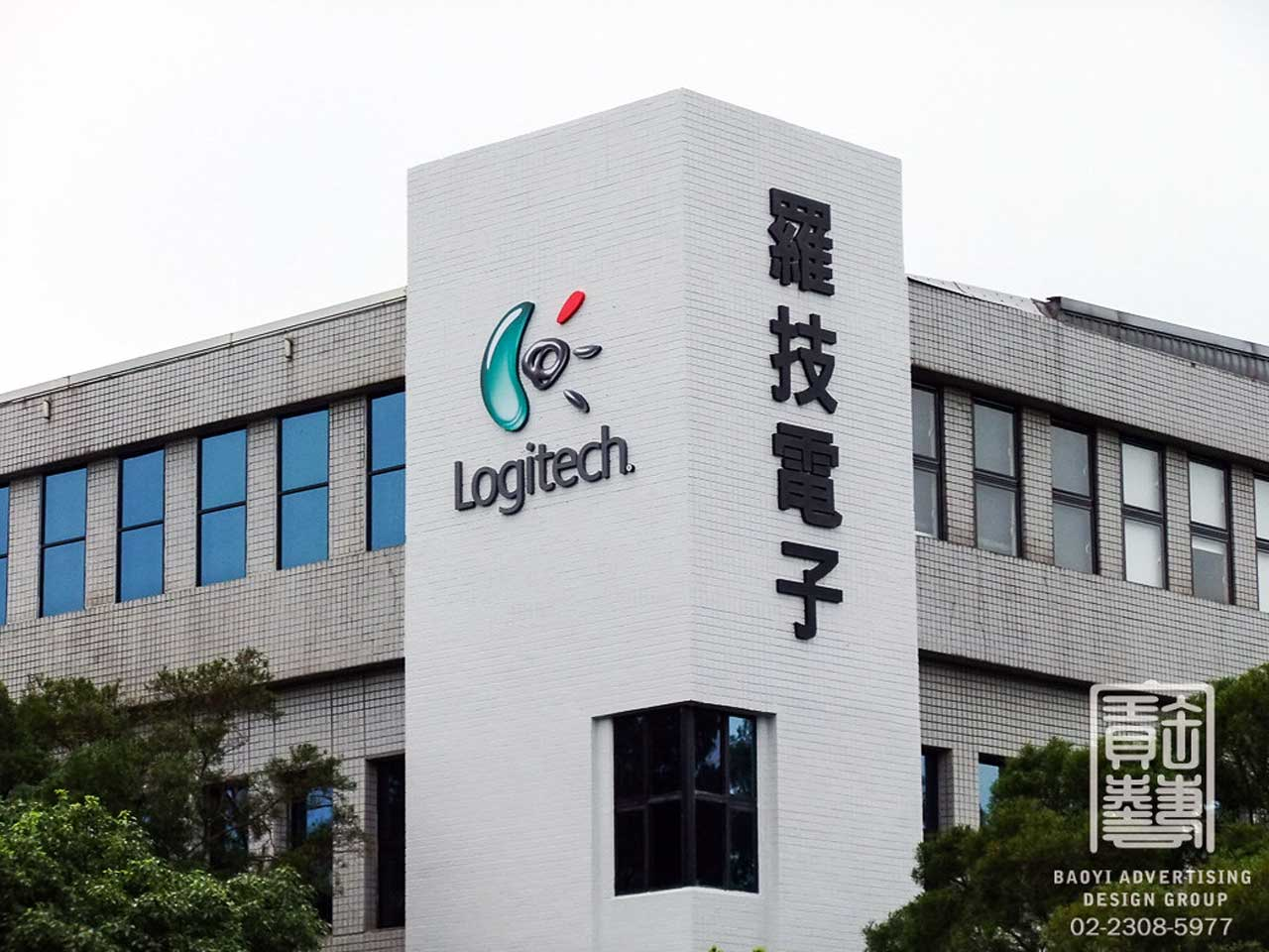 logitech1