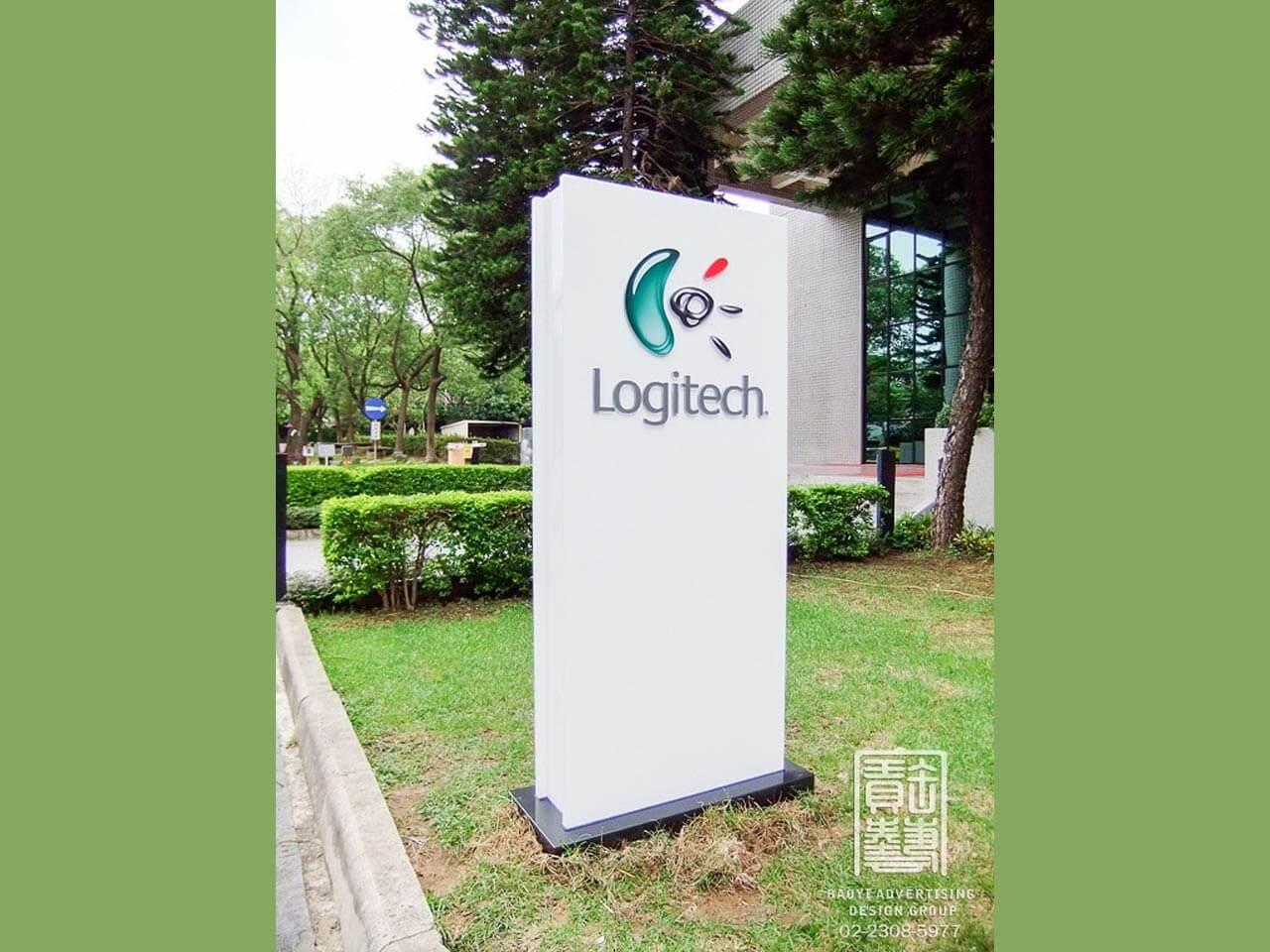 logitech2