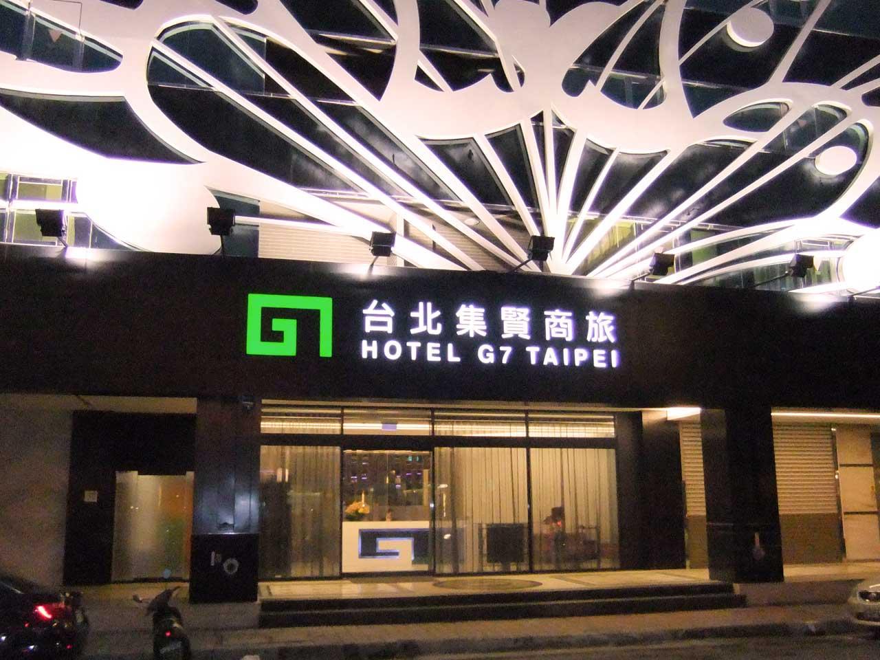 G7HOTEL1