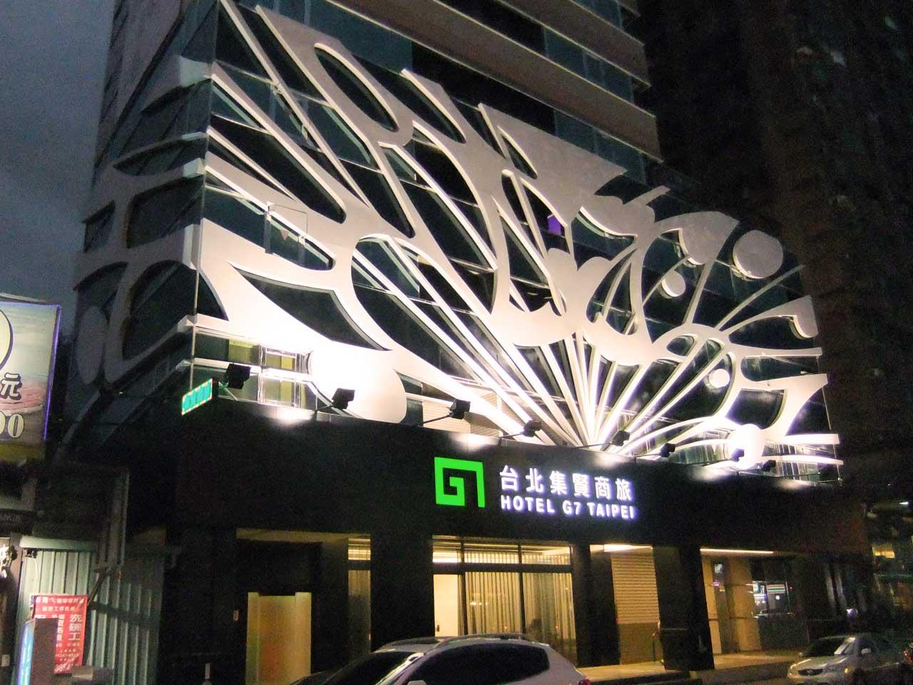G7HOTEL2