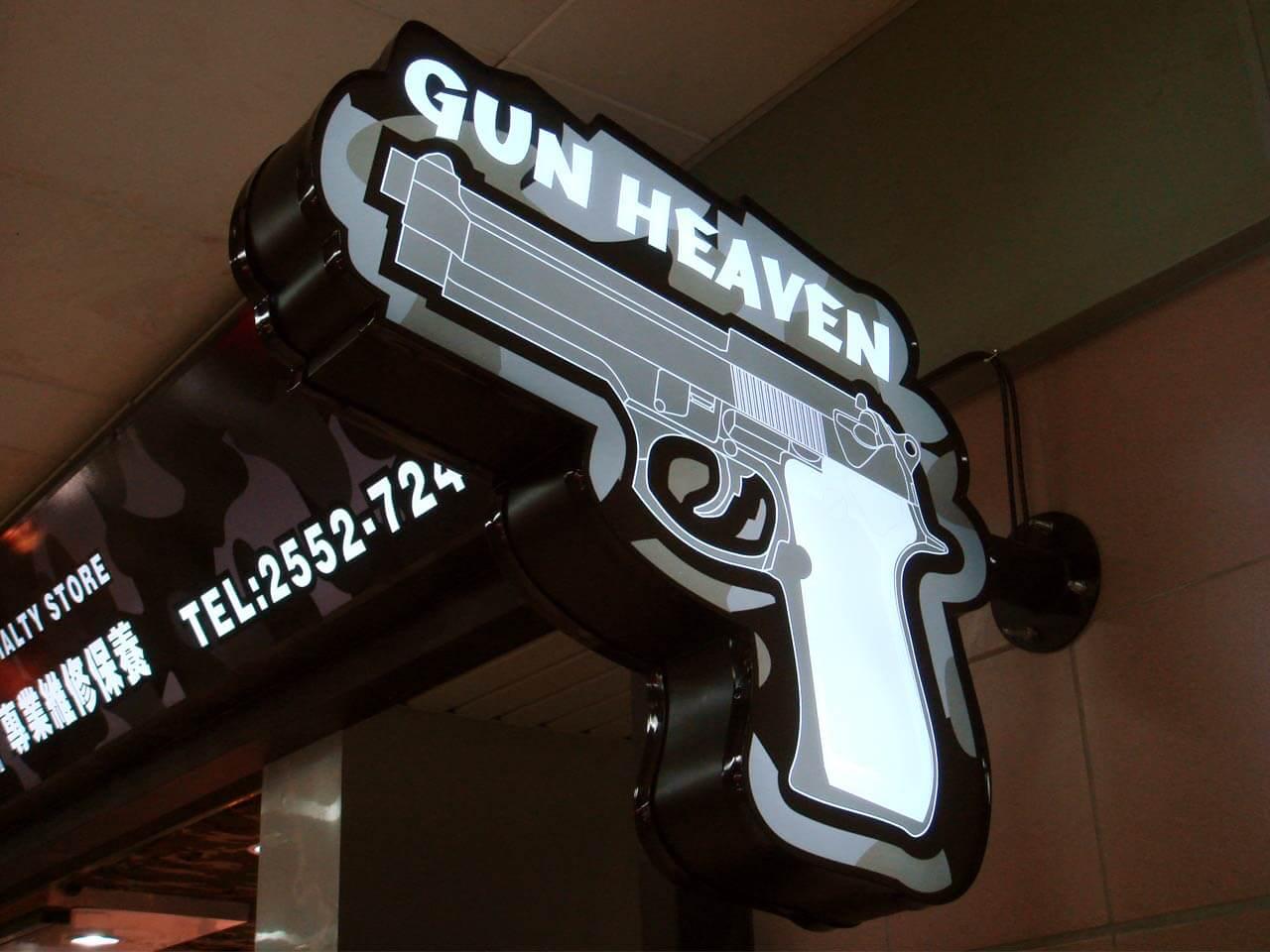 GUN_HEAVEN2