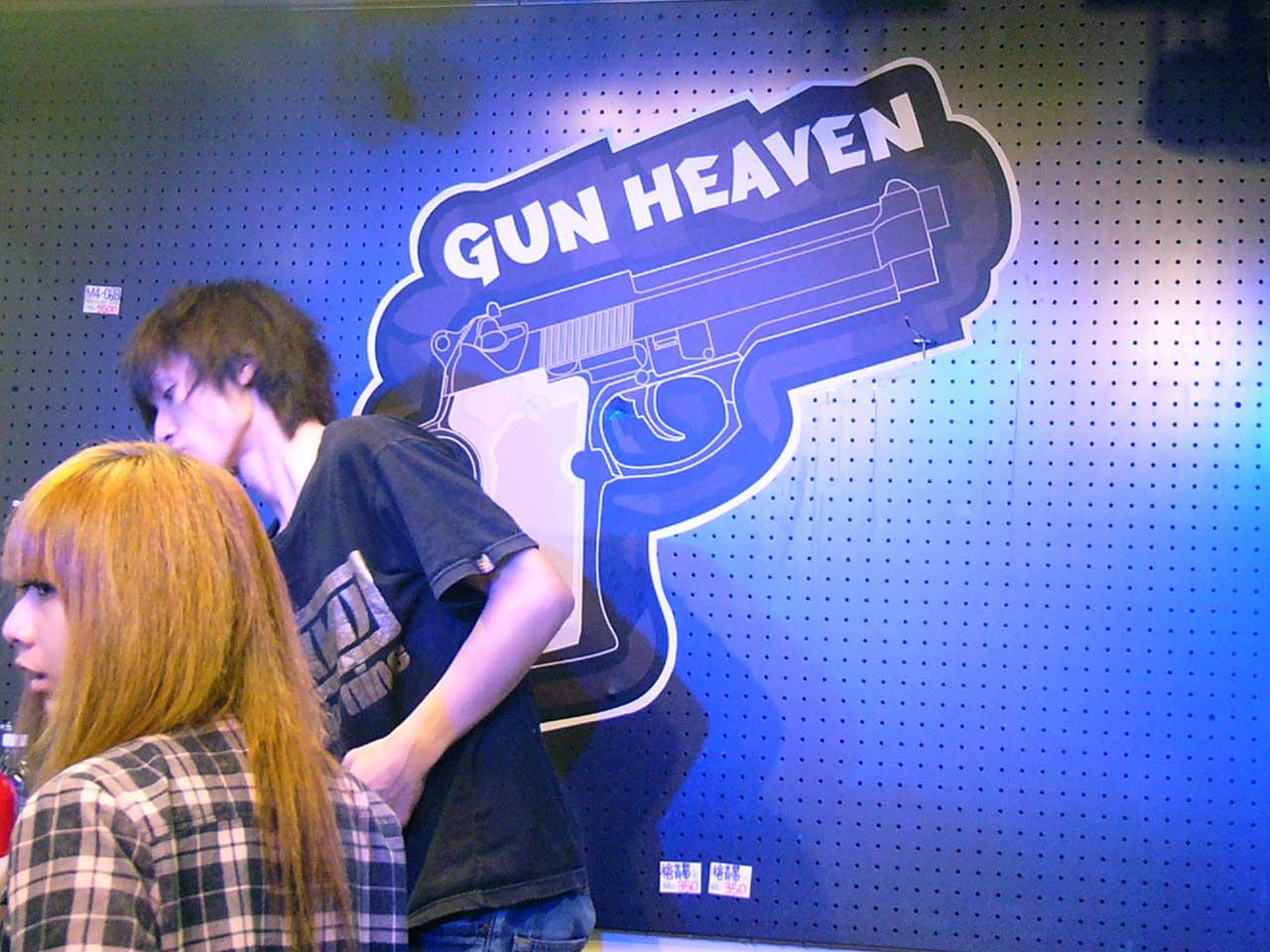 GUN_HEAVEN5