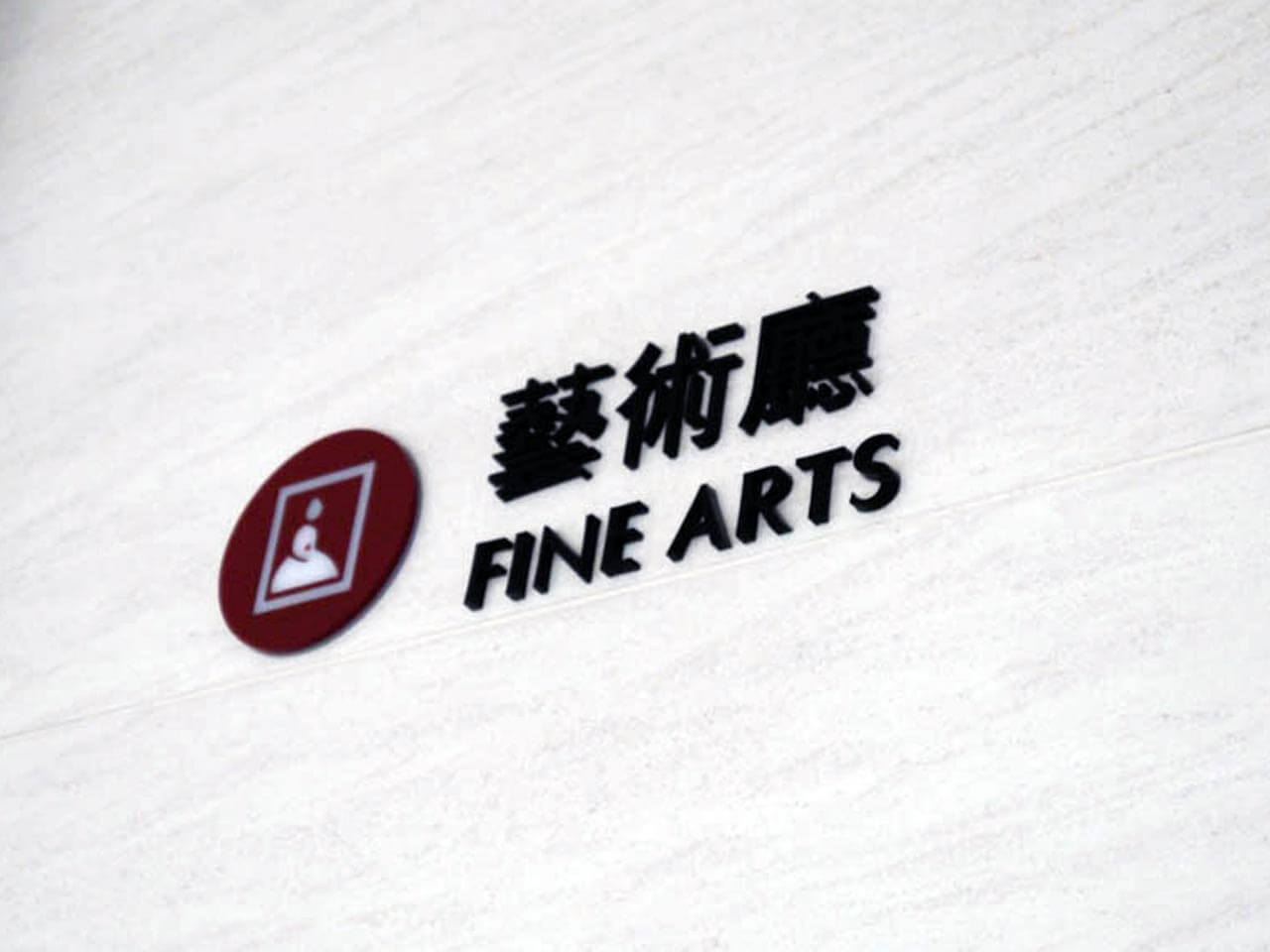 CHIMEI_MUSEUM16