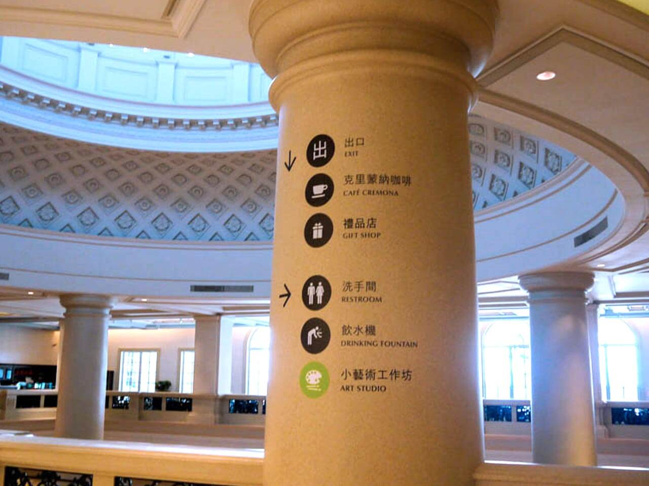 CHIMEI_MUSEUM3